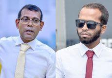 Nasheed Hailam