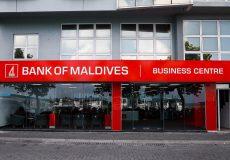 BML-business-centre