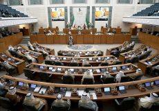 Kuweit parliament