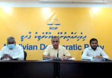 MDP-May-6-committee