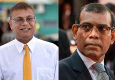 Mavota-Shareef-and-Nasheed
