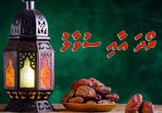 Roadha-aai-suvaalu-final