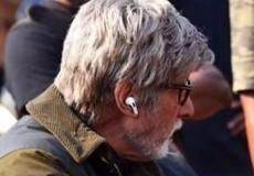 amithaab-headset