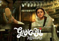 gangubhai-aliya