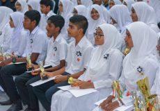 jalaaludhin-school