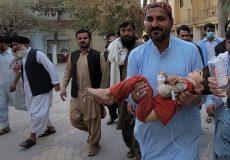 pakistan earth quake