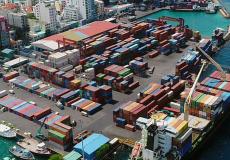 ports-MPL