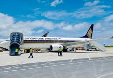 singapor-airlines