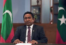 yameen s